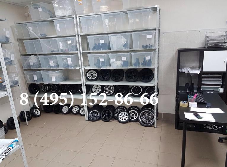 сервисный центр по ремонту колясок