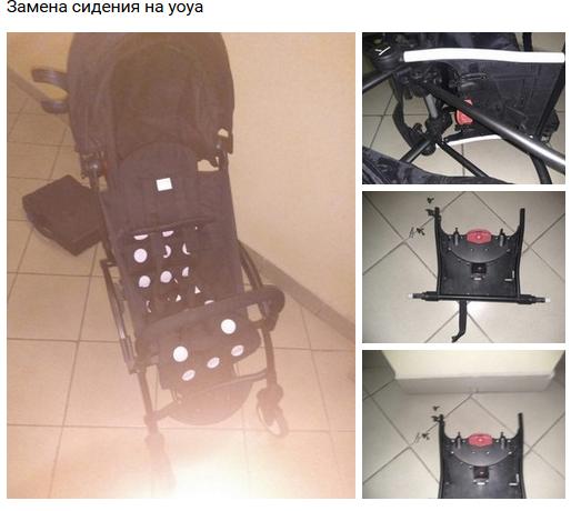ремонт детской коляски yoya