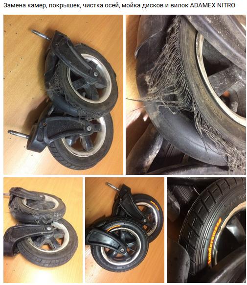 ремонт камеры колеса
