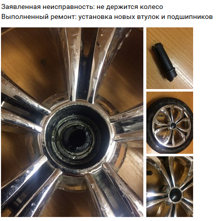 ремонт Верди