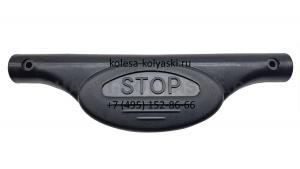 Педаль тормоза тип 7