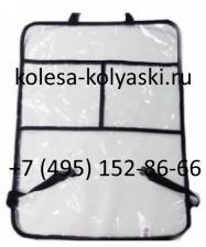 """Защитная накидка на спинку переднего сидения автомобиля """"Карманы"""", (60х45 см)"""